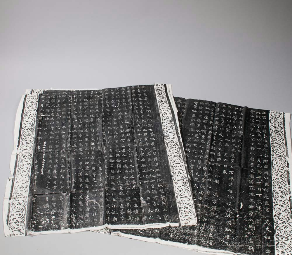 Pair of Rubbings from Tang Dynasty Steles