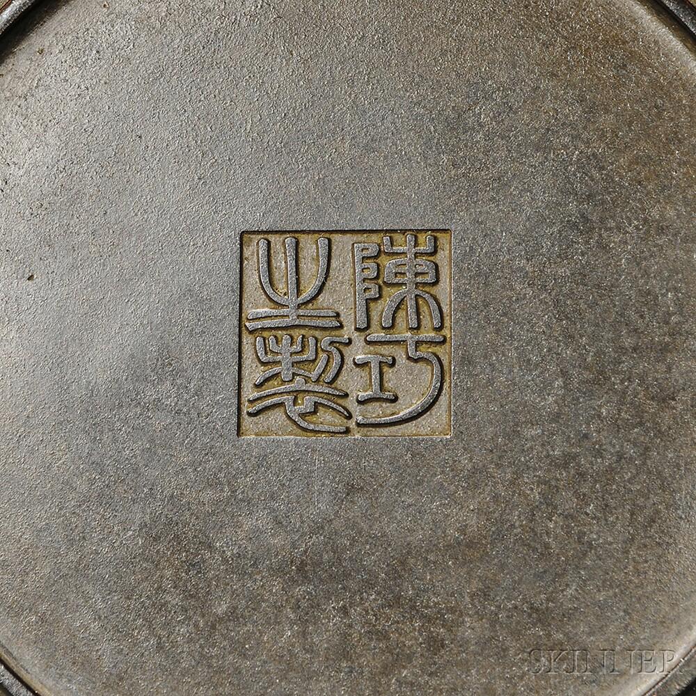 Bronze Round Censer