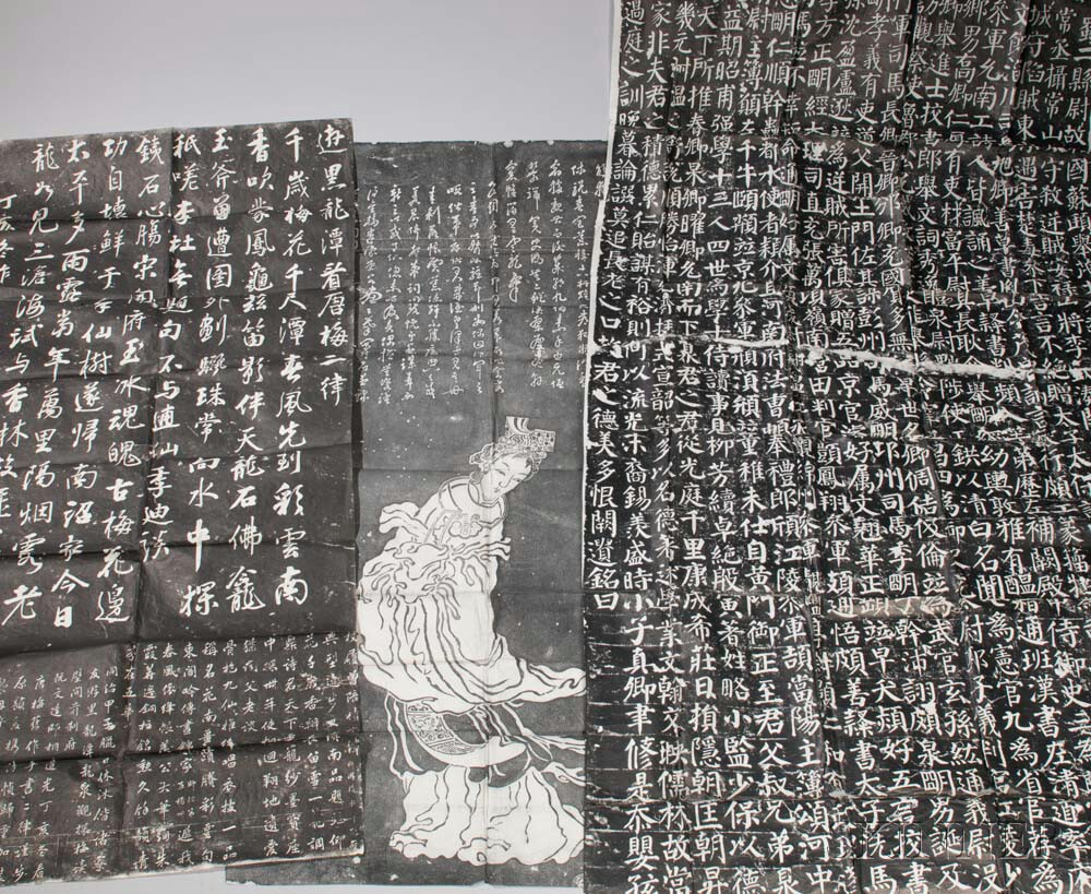 Fifteen Loose Rubbings from the Qing Dynasty