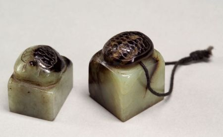 Two Jade Seals