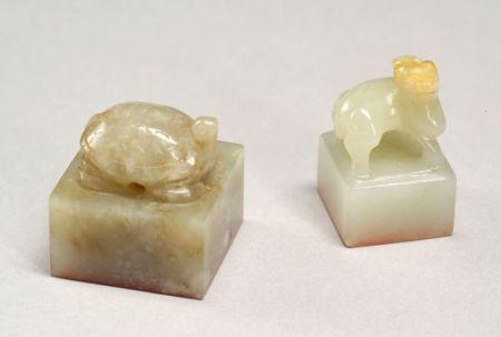 Two Jade Seals
