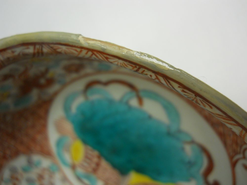 Swatow Enameled Low Bowl