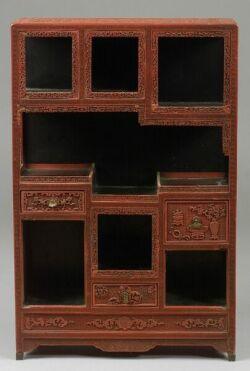 Chinese Cinnabar Curio Cabinet.