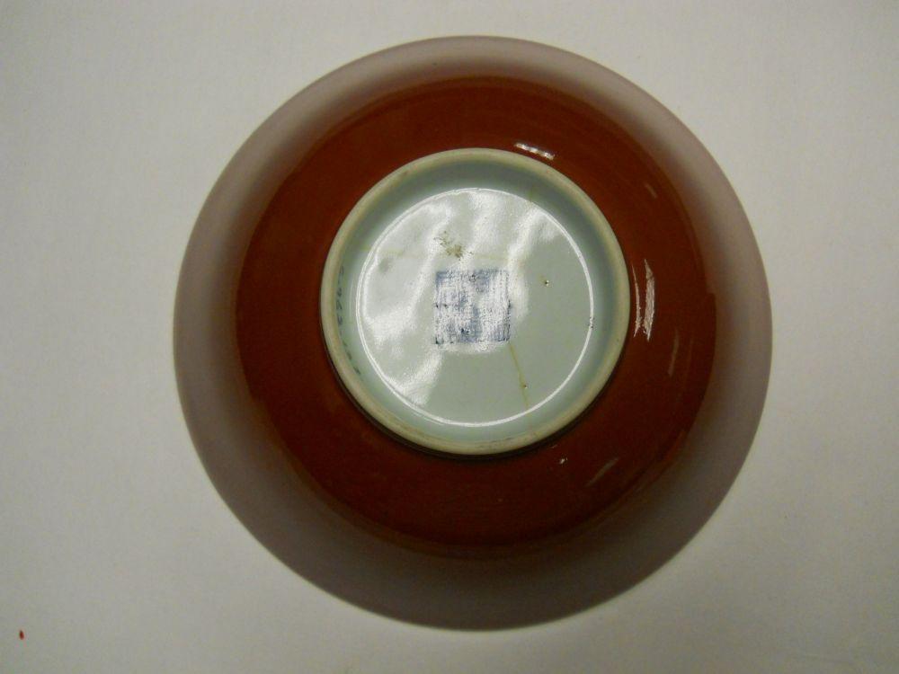 Red-glazed Deep Bowl