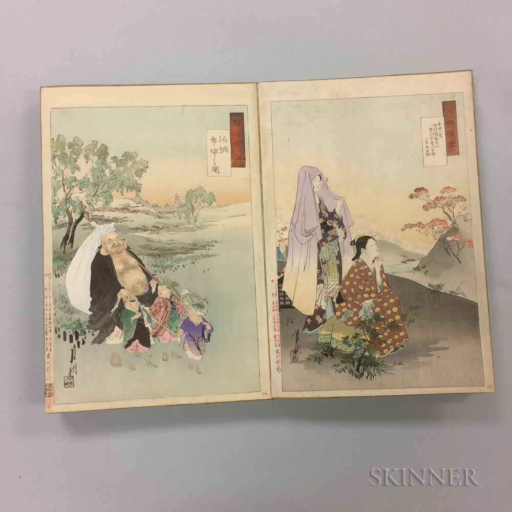 Double-sided Woodblock Print Album