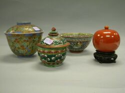 Three Chinese Decorated Porcelain Bowls two with Covers and a Lidded Jar.