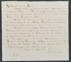 Gorky, Maxim (1868-1936)