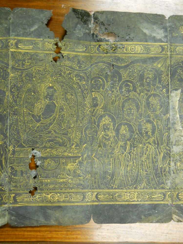 Gilt-painted Buddhist Sutra