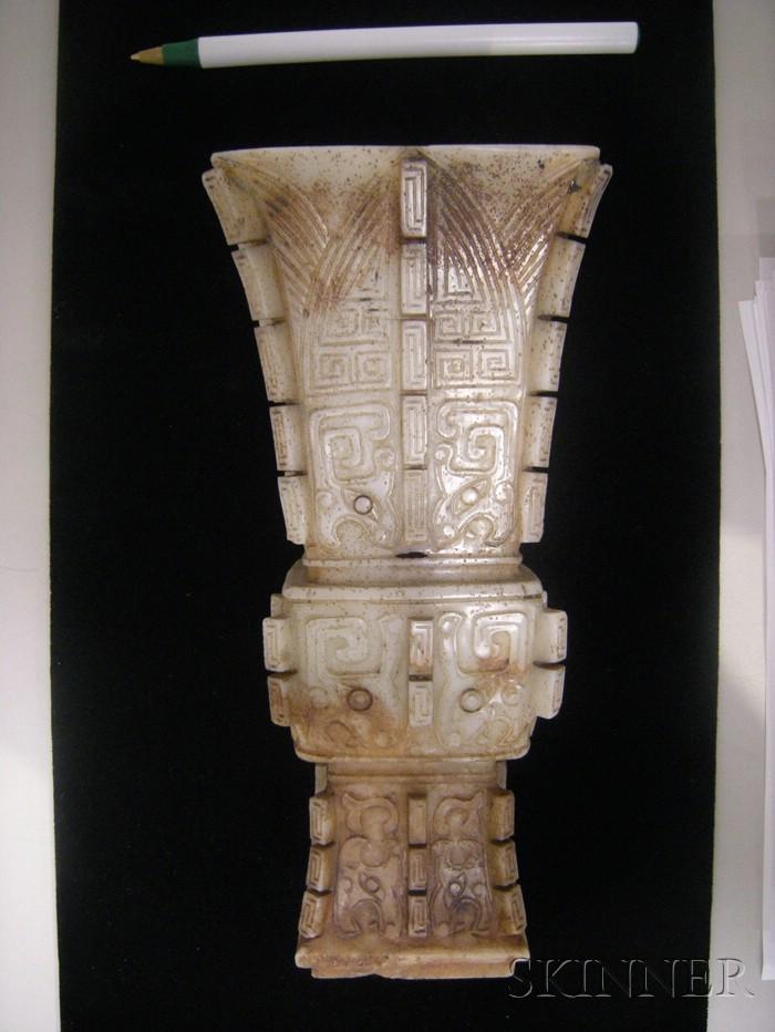 Jade Vase