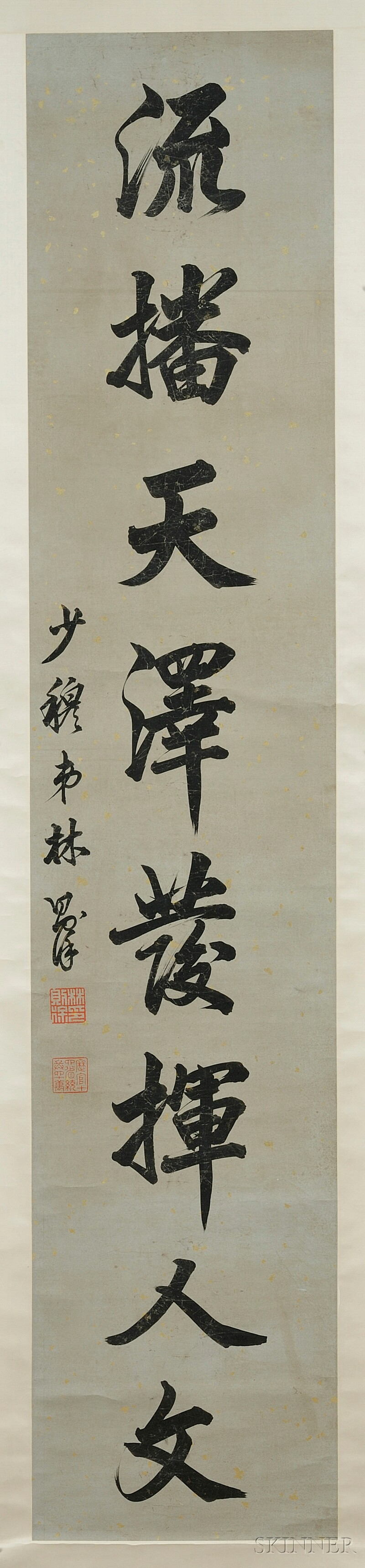 Pair of Calligraphy Couplets