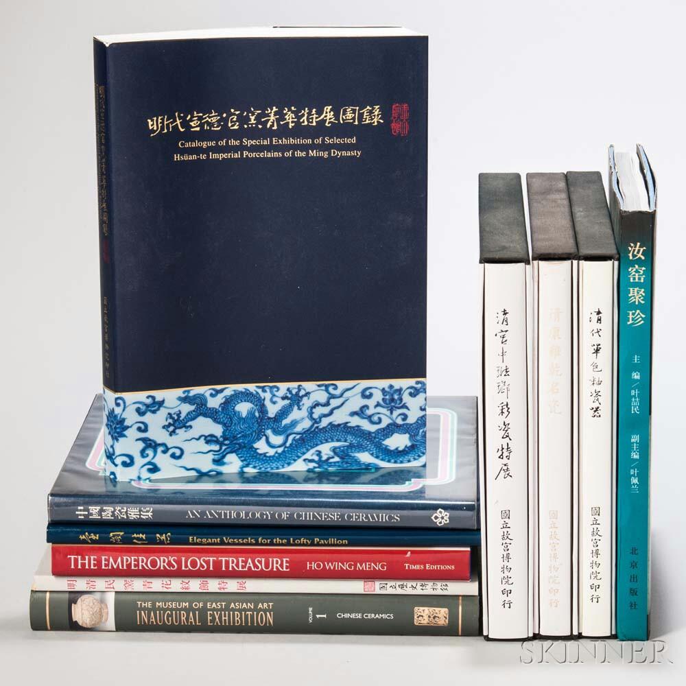 Ten Books on Chinese Ceramics