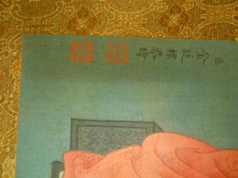 Painting Album of Sixteen Luohans