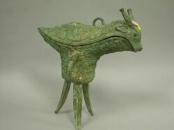 Archaic-style Green Patinated Bronze Grasshopper Vessel.