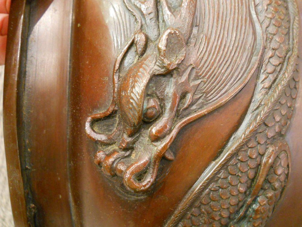 Bronze Hibachi