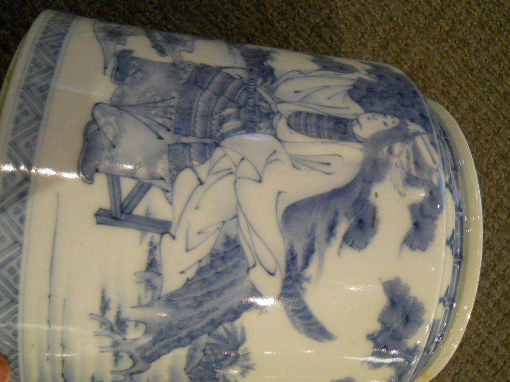 Hirado Water Jar