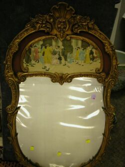 Rococo-style Giltwood Cartouche-shaped Mirror.