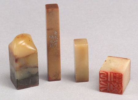 Four Soapstone Seals