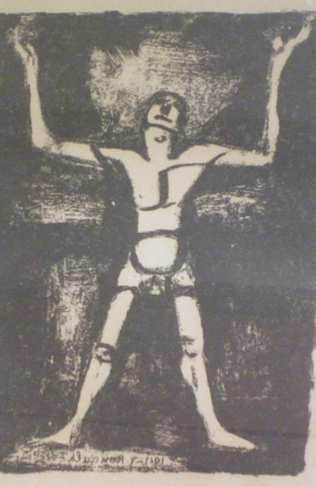 Framed Reproduction Print Juggler - Le Miserere
