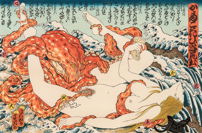 Masami Teraoka (Japanese/American, b. 1936)      Sarah and Octopus/Seventh Heaven