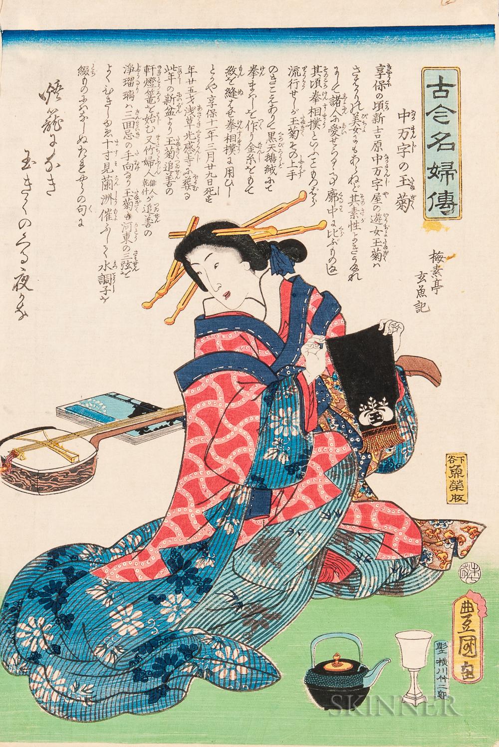 Utagawa Kunisada (Toyokuni III, 1786-1865), Woodblock Print