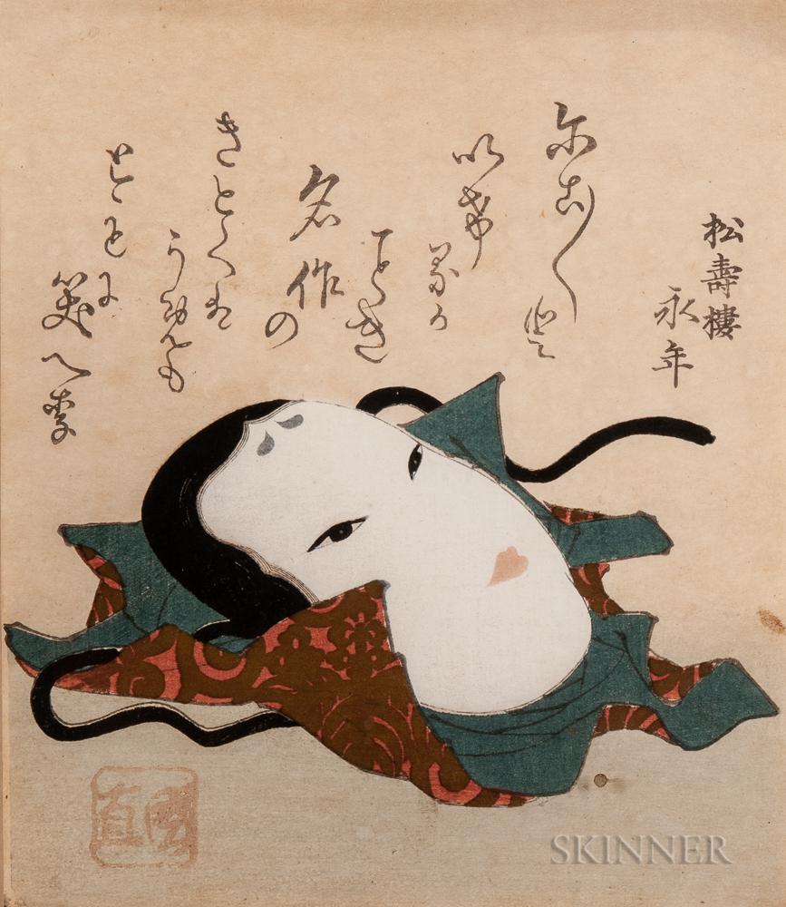 Four Surimono   Woodblock Prints