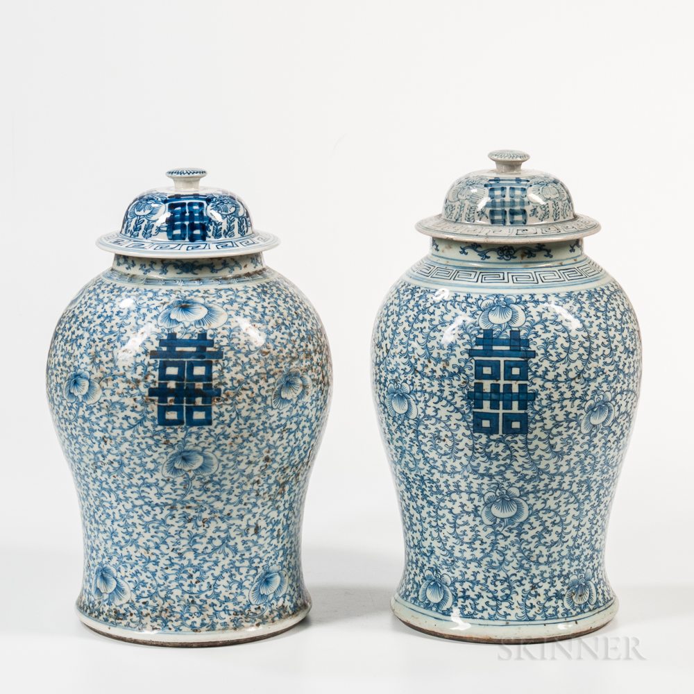 """Pair of Blue and White """"Double Happiness"""" Jars and Covers"""
