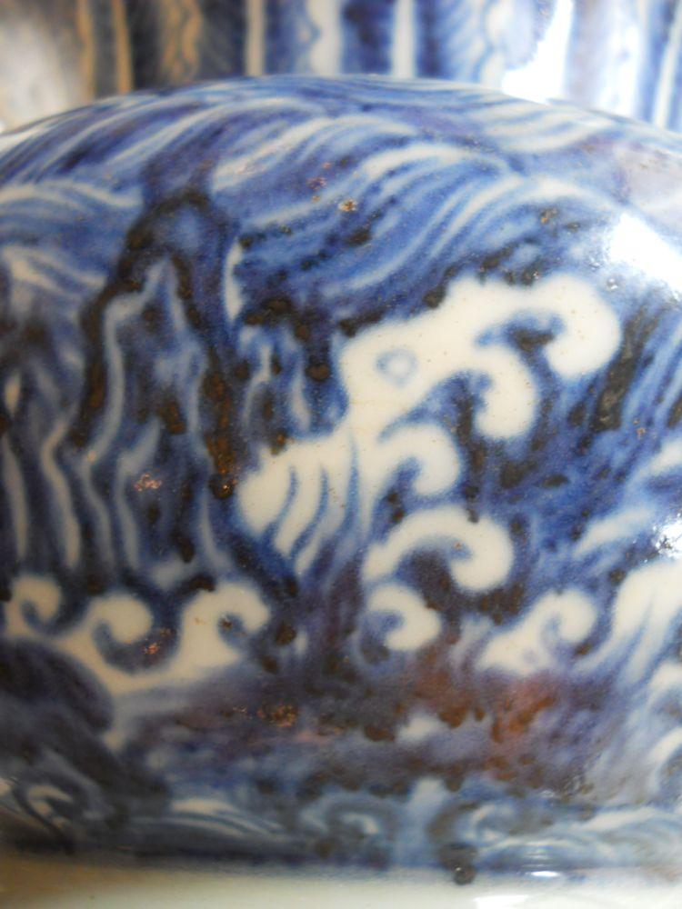 Blue and White Refuse Vessel