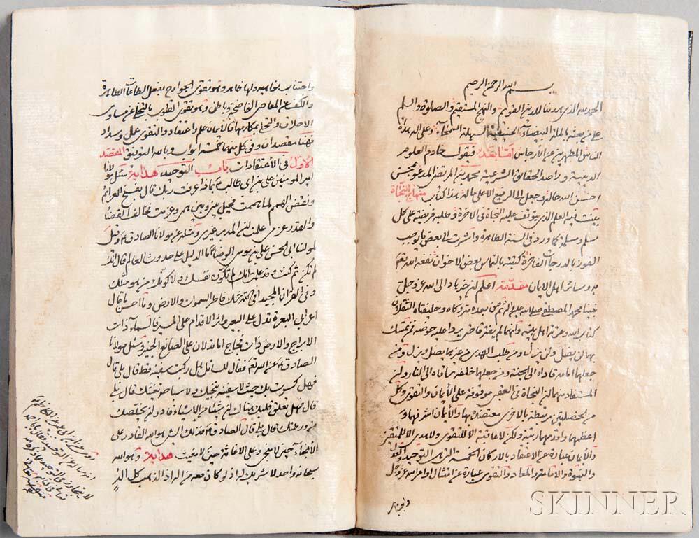 Al-Murtada Muhammad (891?-922) Minhaj al Najat.