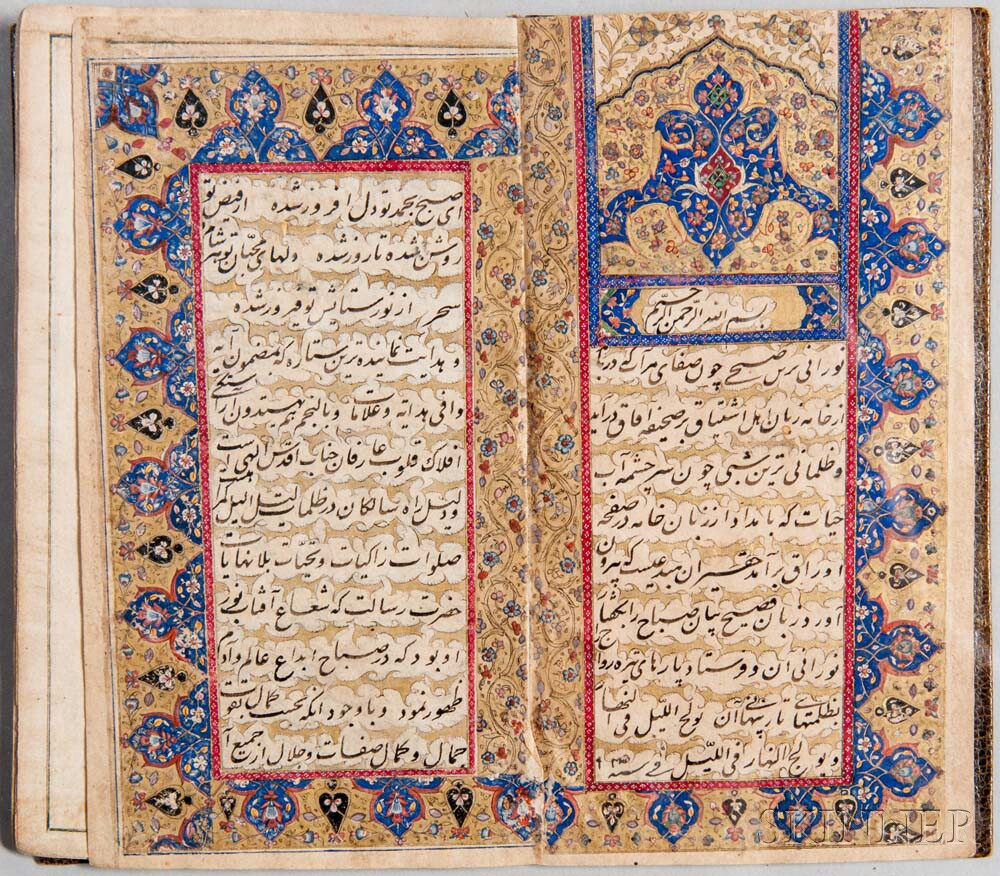 Arabic Manuscript on Paper with Persian Commentary.