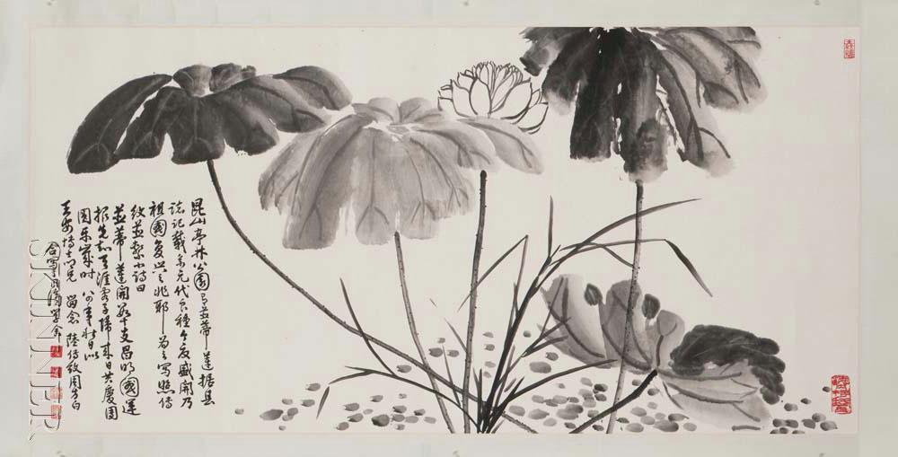 Horizontal Hanging Scroll Depicting Lotus