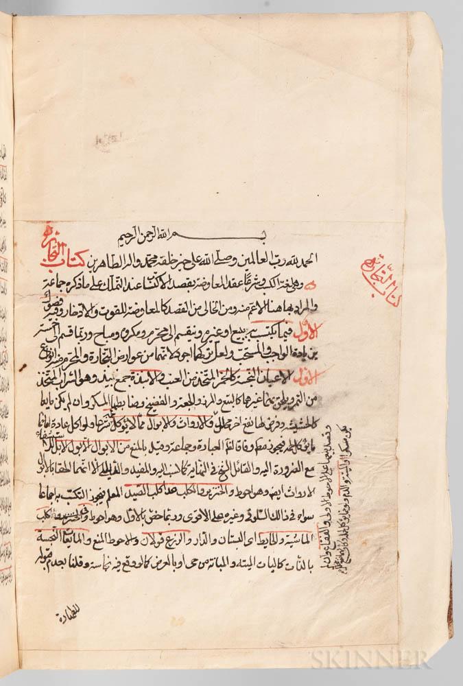 Arabic Manuscript on Paper, Collection of Four Texts: Ketab al-Tejarah, Book of Trade; Ketab al-Nekah, Book of Marriage; Ketab al-Sa