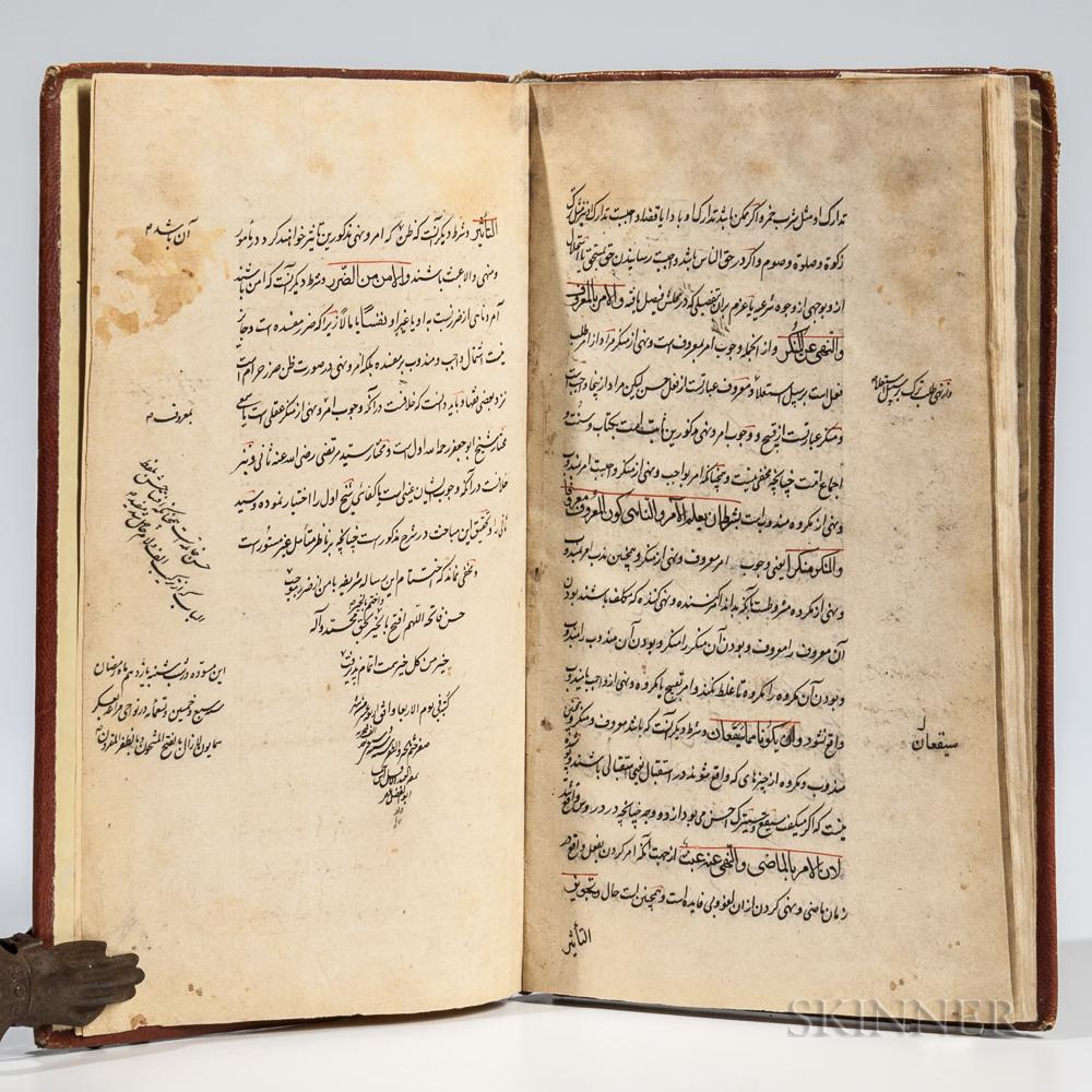 Persian Manuscript on Paper, Kitab al-Salatin  , 1070 AH [1659 CE].