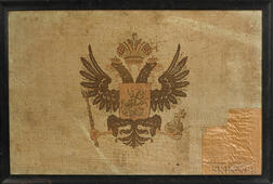 Imperial Russian Military Flag