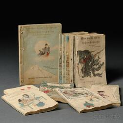 Japanese Fairy Tales, Fifteen Volumes: