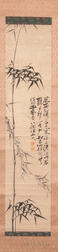Hanging Scroll Mukjukdo