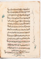 Arabic Manuscript on Paper. Resala fi Ghavaed' al-Tajweed (Treatise on Tajweed Rules), by Zein' al-Abedin Sabzevari, 1206 AH [1791 CE].