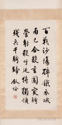 Two Hanging Scroll Calligraphies