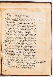 Arabic Manuscript on Paper. 1) Resala fi Fiqh' al-Islami (Treatise on Islamic Jurisprudence), Arabic; and 2) Al-Ghoul men Hojjat' al-Ma