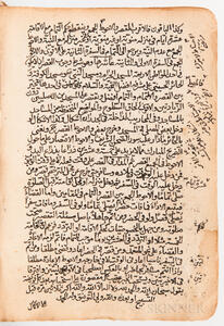 Arabic Manuscript on Paper. A Collection of Several Principles, including Lub' al-Usool (Summary of Principles), 1267 AH [1850 CE], and