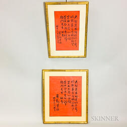 Two Framed Calligraphy Works