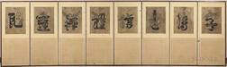 Eight-panel Hyojemunjado   Folding Screen