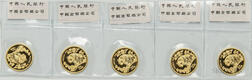 Sheet of Five 1997 Chinese 50 Yuan Large Date Gold Pandas.