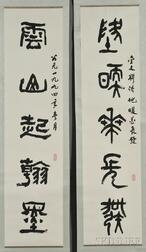 Two Sets of Calligraphy Couplets