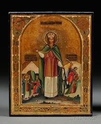 Russian Icon of St. Catherine