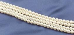 Four Strands of Loose Cultured Pearls