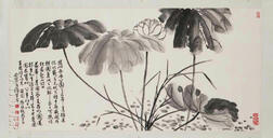 Horizontal Hanging Scroll Depicting Lotus