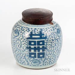 "Blue and White ""Double Happiness"" Jar"