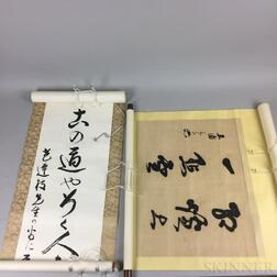 Two Calligraphy Hanging Scrolls