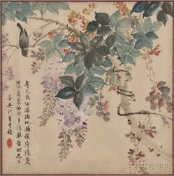 Painting of Wisteria with a Bird