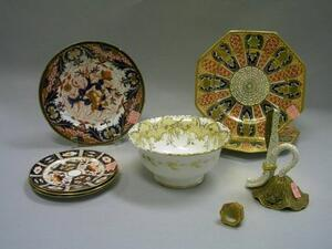Nine Pieces of Assorted English Porcelain